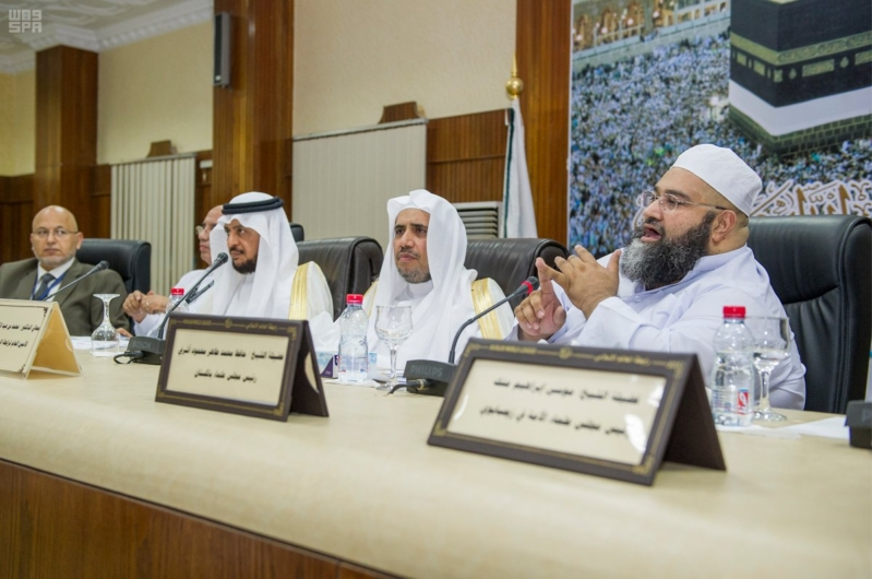 مؤتمر الاسلام رسالة سلام1