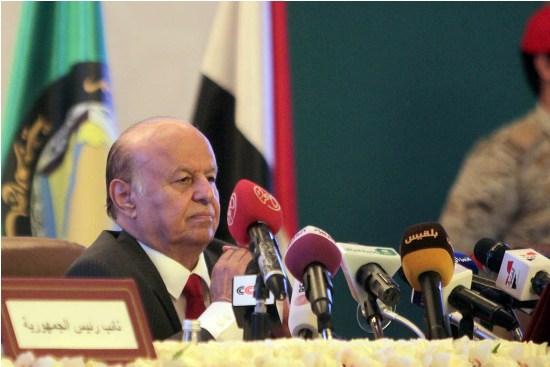 مؤتمر-الرياض-اليمن (3)