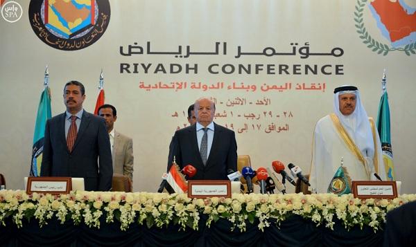 مؤتمر-الرياض4