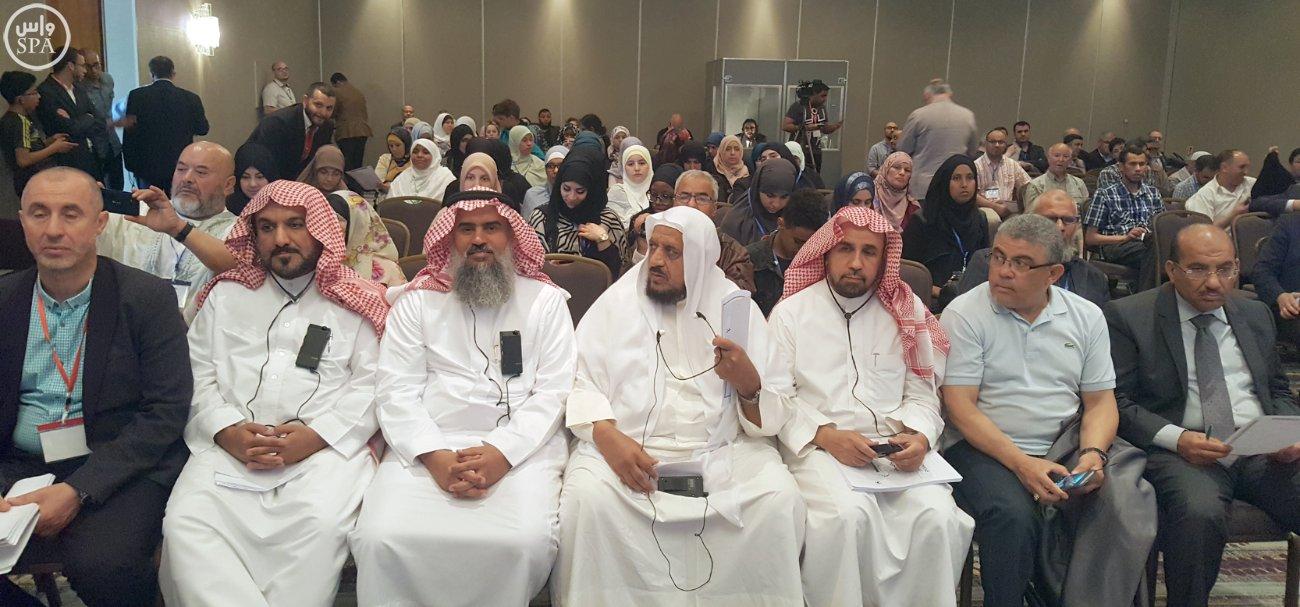 مؤتمر الشباب المسلم في مواجهة الإرهاب (2)