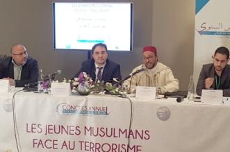 هنا .. توصيات البيان الختامي لمؤتمر الشباب المسلم في مواجهة الإرهاب - المواطن