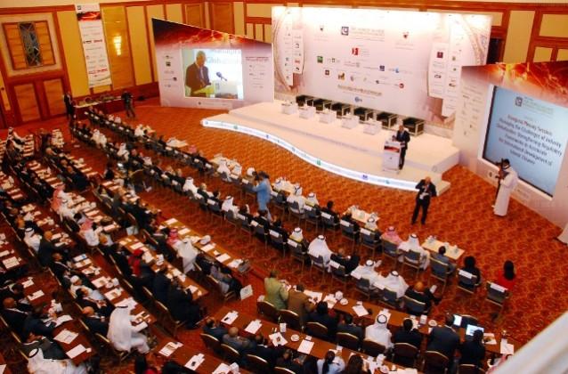 مؤتمر العمل المصرفي والمالي الإسلامي بالبحرين