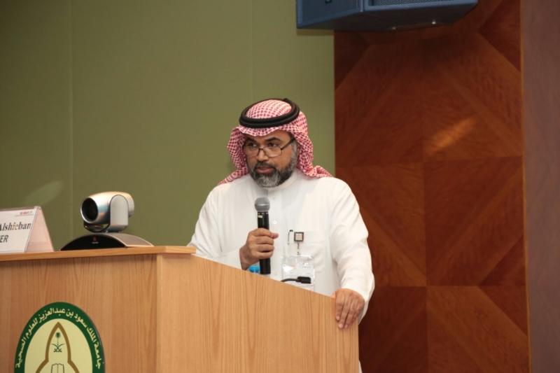 مؤتمر الغدد الليمفاوية (1)
