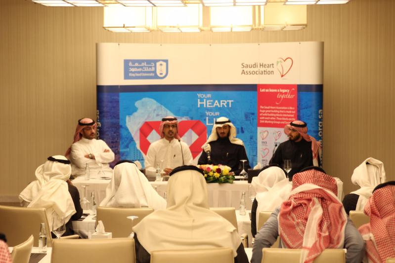 مؤتمر القلب بالرياض (1)