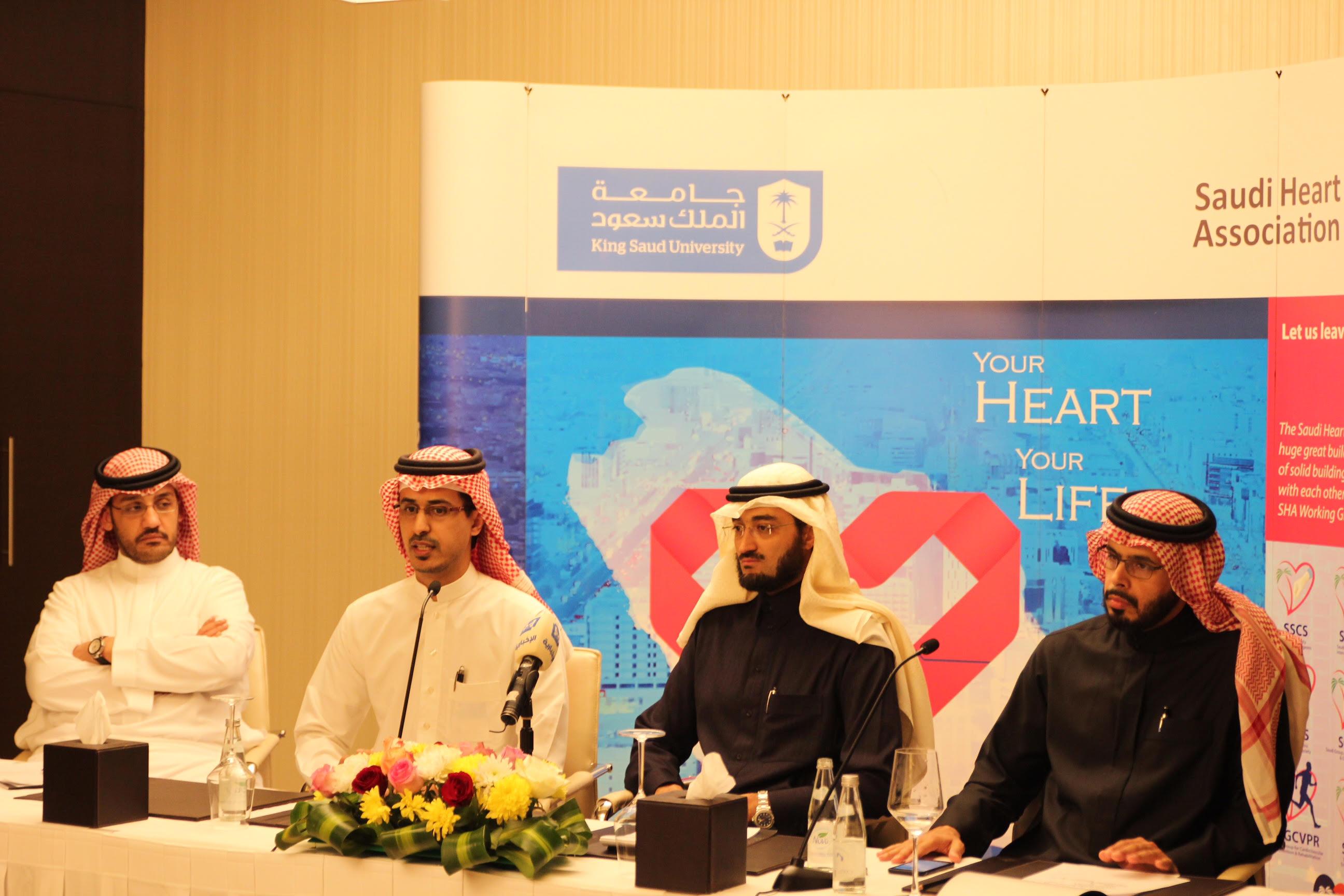 مؤتمر القلب بالرياض (2)