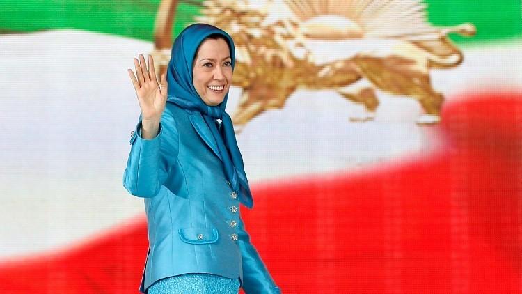 مؤتمر المعارضة الدولي الايراني