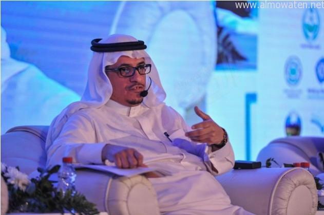 مؤتمر-جامعة-الباحة 5