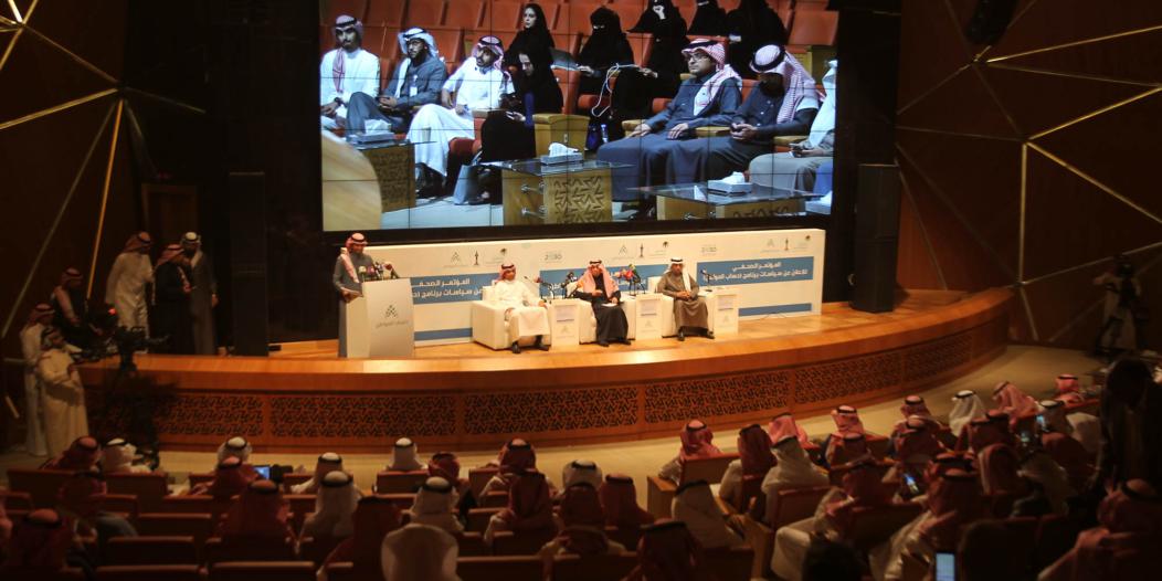 """مؤتمر حساب المواطن يستقطب حضورًا إعلاميًا كثيفًا وثقته """"المواطن"""" بالصور"""