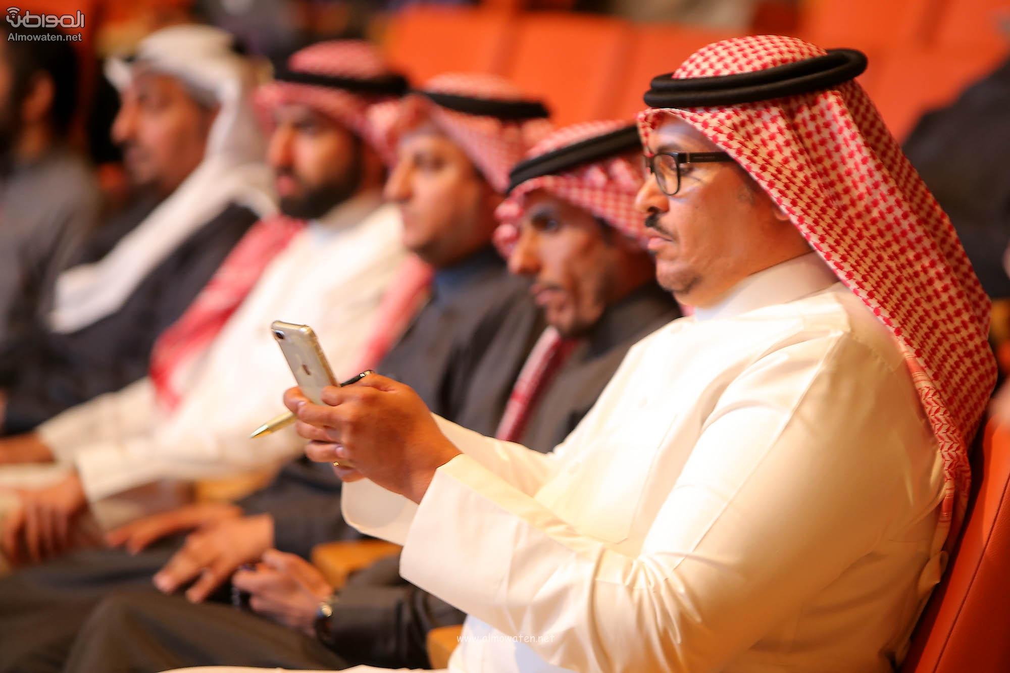 """مؤتمر حساب المواطن يستقطب حضورًا إعلاميًا كثيفًا وثقته """"المواطن"""" بالصور - المواطن"""