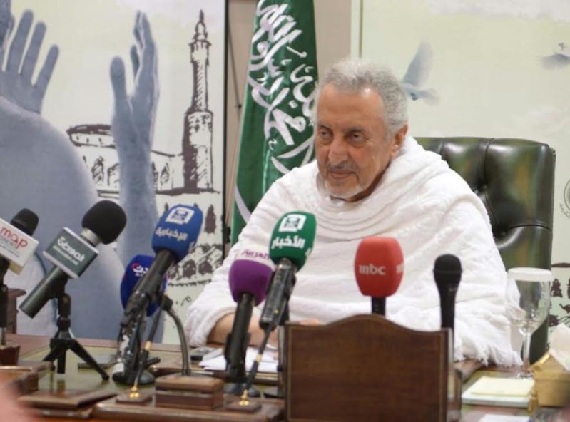 مؤتمر خالد الفيصل 1