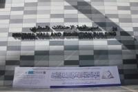 افتتاح المؤتمر الدولي الثاني لتطوير الدراسات القرآنية