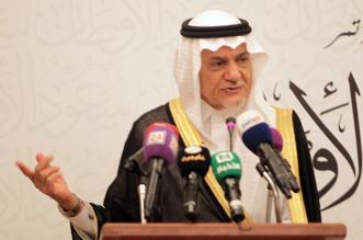 """بالصور .. تركي الفيصل لـ """"المواطن"""": رعاية الملك لمؤتمر سعود الأوطان تكفينا لتقديمه داخليًا - المواطن"""