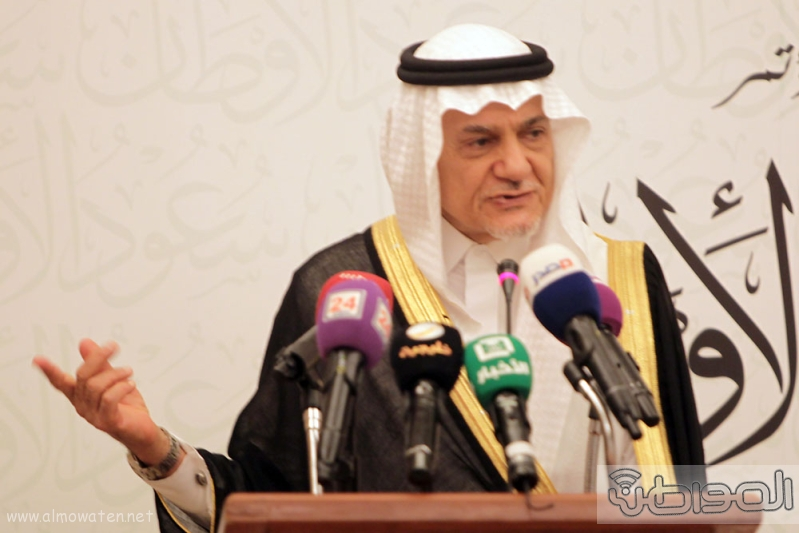 مؤتمر سعود الاوصاف (215902886) 