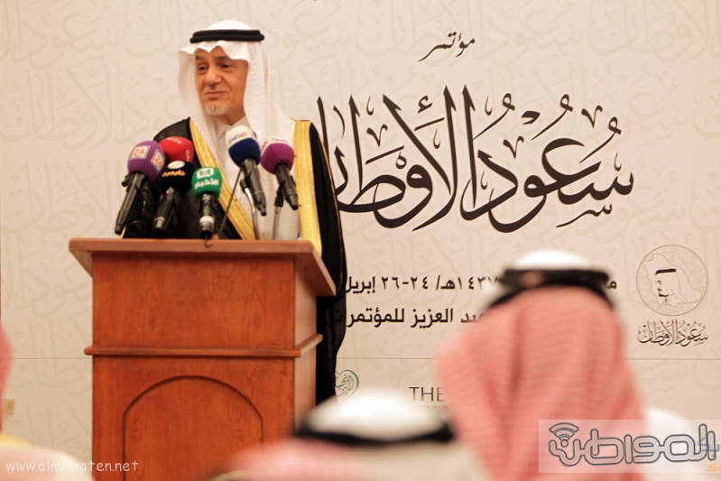 مؤتمر سعود الاوصاف (215902888) 