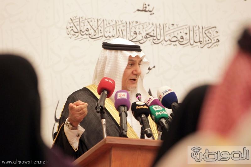 مؤتمر سعود الاوصاف (215902889) 
