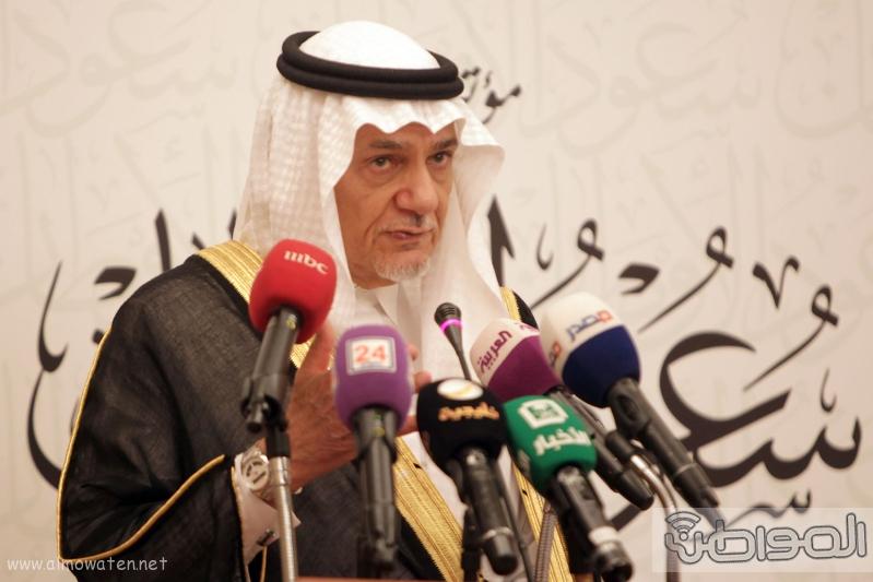 مؤتمر سعود الاوصاف (215902890) 