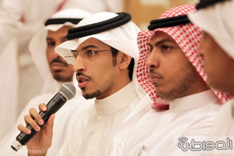 مؤتمر سعود الاوصاف (215902891) 