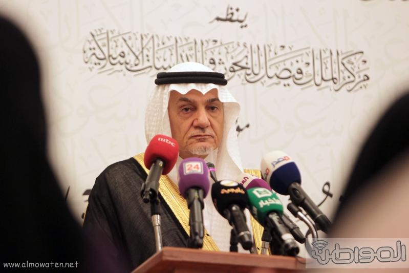 مؤتمر سعود الاوصاف (215902892) 