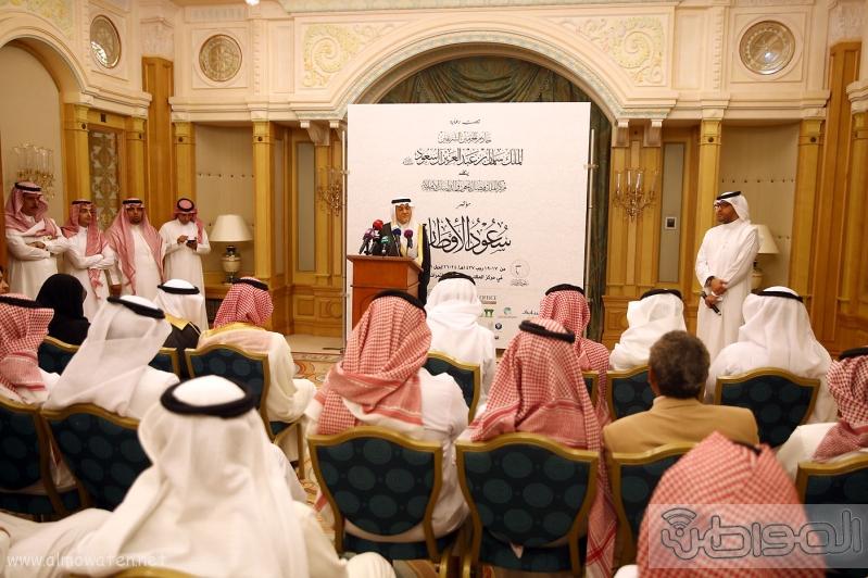 مؤتمر سعود الاوصاف (215902895) 