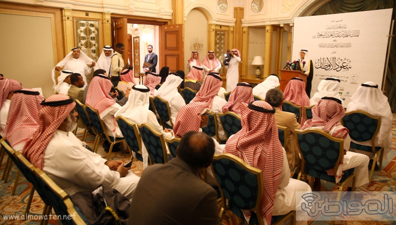 مؤتمر سعود الاوصاف (215902896) 