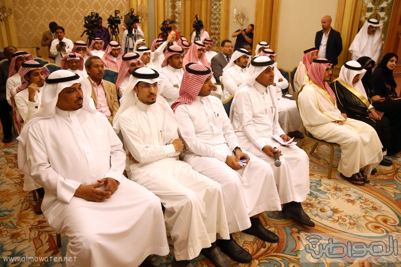 مؤتمر سعود الاوصاف (215902898) 