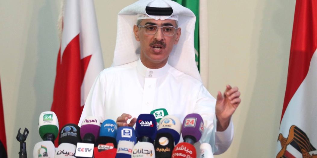 فريق تقييم الحوادث باليمن: نتابع التحقق من حادث مقتل الأطفال بصعدة والوقوف على تفاصيله