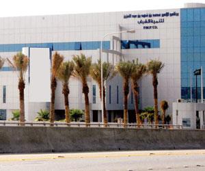 مؤسسة-الأمير-محمد-بن-فهد