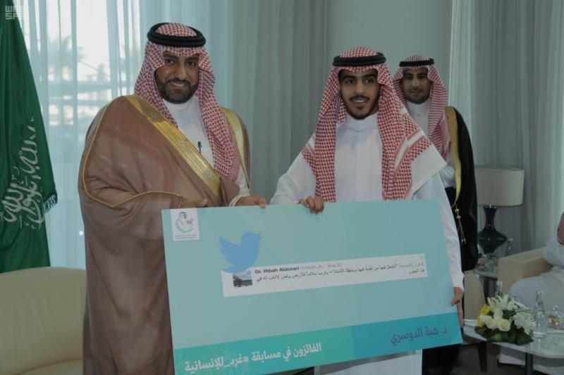 مؤسسة الملك عبدالله الإنسانية تكرّم الفائزين والشركاء في مسابقة غرِّد للإنسانية
