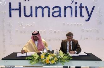 مذكرة تفاهم بين مؤسستي الملك عبدالله الإنسانية وبيل غيتس العالمية - المواطن
