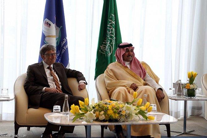 مؤسسة الملك عبدالله الإنسانية2