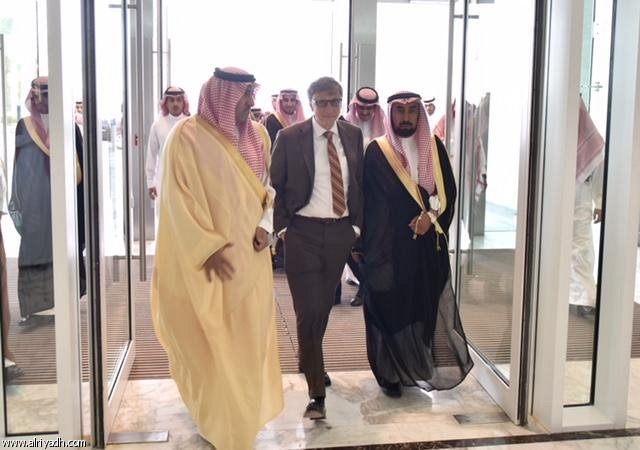 مؤسسة الملك عبدالله الإنسانية3