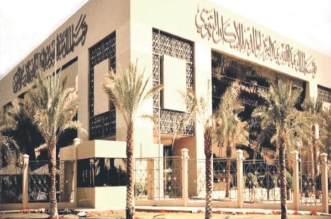 مؤسسة الملك عبدالله تبدأ استقبال طلبات التخصيص السكني ببارق في هذا الموعد - المواطن