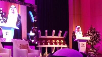 مؤسسة الملك فيصل الخيرية تتسلم جائزة سلطان العويس للإنجاز الثقافي6