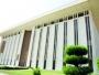 مؤسسة النقد العربي السعودي -ساما