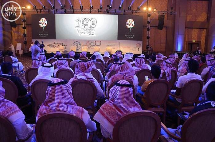 مؤسسة محمد_بن_سلمان تُطلق ملتقى شوف بـجدة (3)