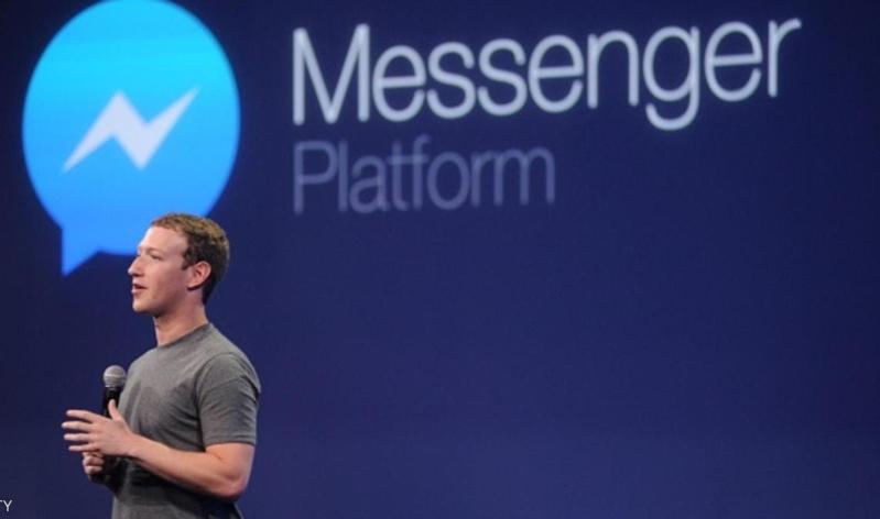 """مالكو """"فيس بوك"""".. الاسم وعدد الأسهم"""