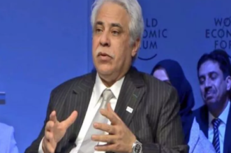 وزير التجارة والاستثمار يبحث تعزيز الاستثمارات الأجنبية مع رؤساء 4 شركات عالمية - المواطن