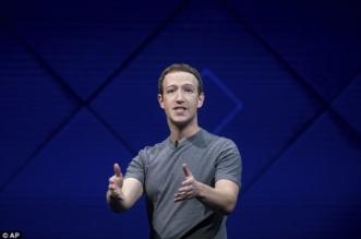 فيسبوك ربح مبلغاً خيالياً نظير تسريب بيانات مستخدميه في 6 سنوات - المواطن