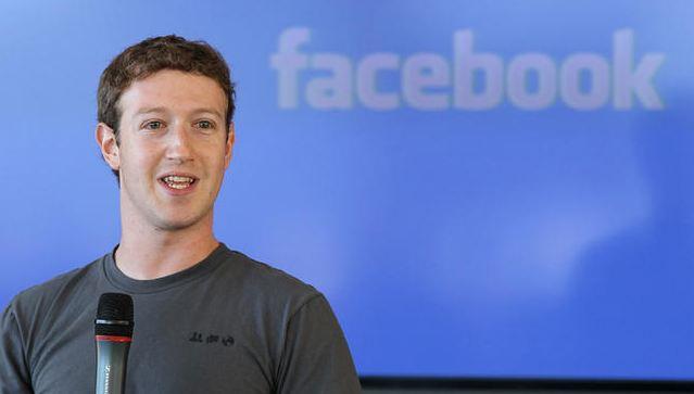 مؤسس فيسبوك يفقد 17.4 مليار دولار - المواطن