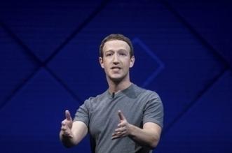 تعرَّف على خطط مارك زوكربيرغ لإنقاذ فيس بوك - المواطن