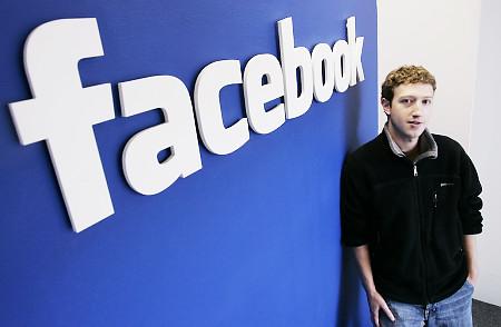 فيسبوك يدخل الحرب الباردة بين أميركا وروسيا بـ3 آلاف إعلان سياسي