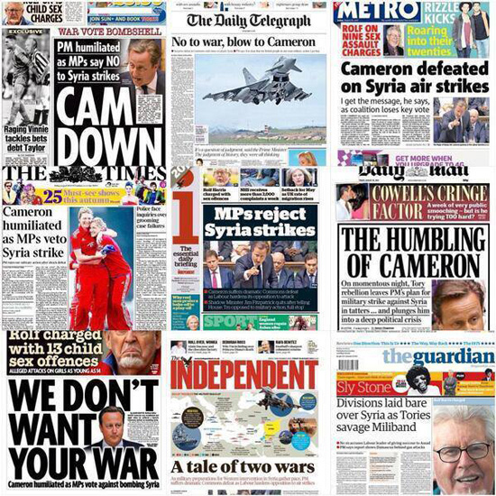 مانشيتات الصحف البريطانية