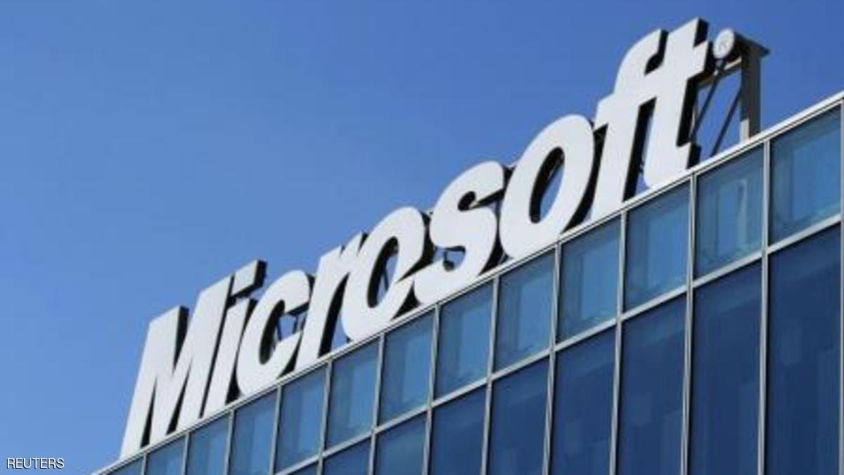 ميزة حصرية لمتصفح مايكروسوفت الجديد ليست موجودة لدى أحد.. ما هي ! | صحيفة المواطن الإلكترونية