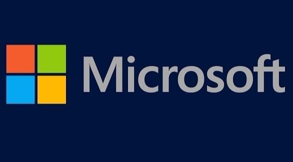 مايكروسوفت تسد 56 ثغرة أمنية بتحديثات جديدة
