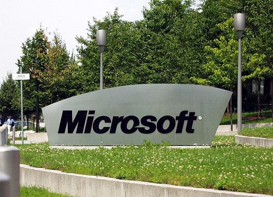 مايكروسوفت تعلن انتهاء الدعم لـ Office2010 - المواطن
