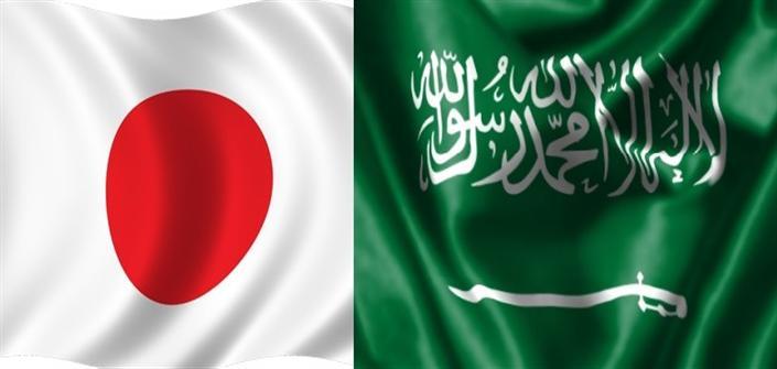 مباراة-السعودية-واليابان