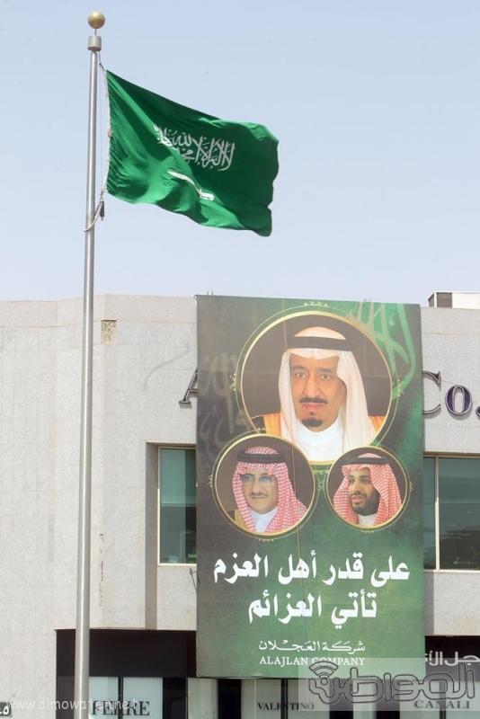 مباني الرياض يزدان بصور الملك 8