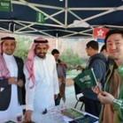الأكلات الشعبية والتراث السعودي يبهران طلبة جامعة نيوكاسل