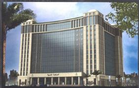 مبنى المحكمة الإدارية الجديد بـ  جدة (1)