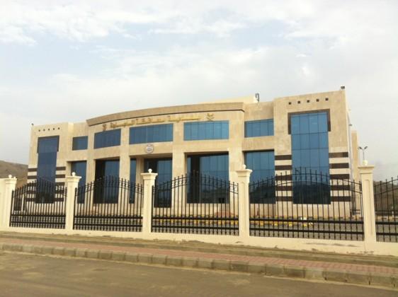 مبنى-بلدية-المجاردة-الجديد
